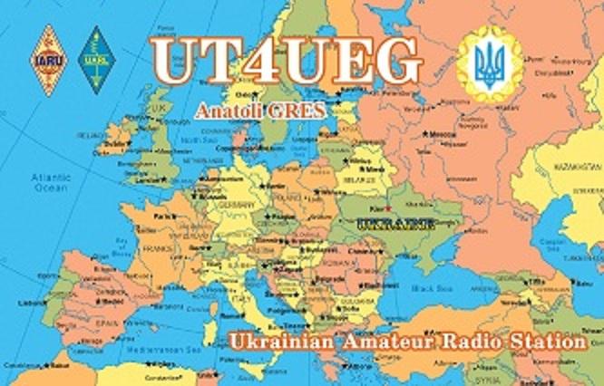 Primary Image for UT4UEG