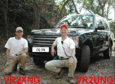 Primary Image for VR2XNG