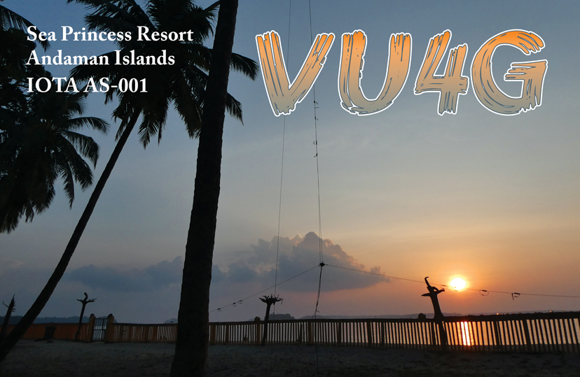 Primary Image for VU4G