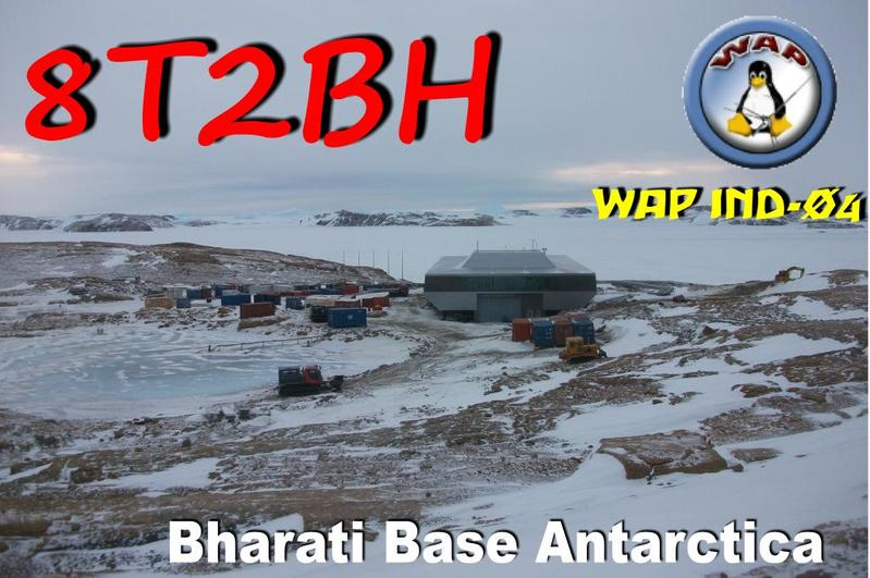 Primary Image for 8T2BH