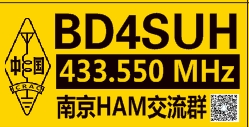 Primary Image for BD4SUH