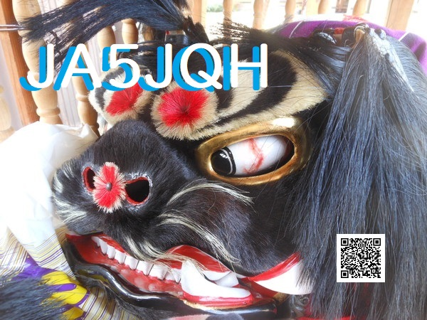 Primary Image for JA5JQH
