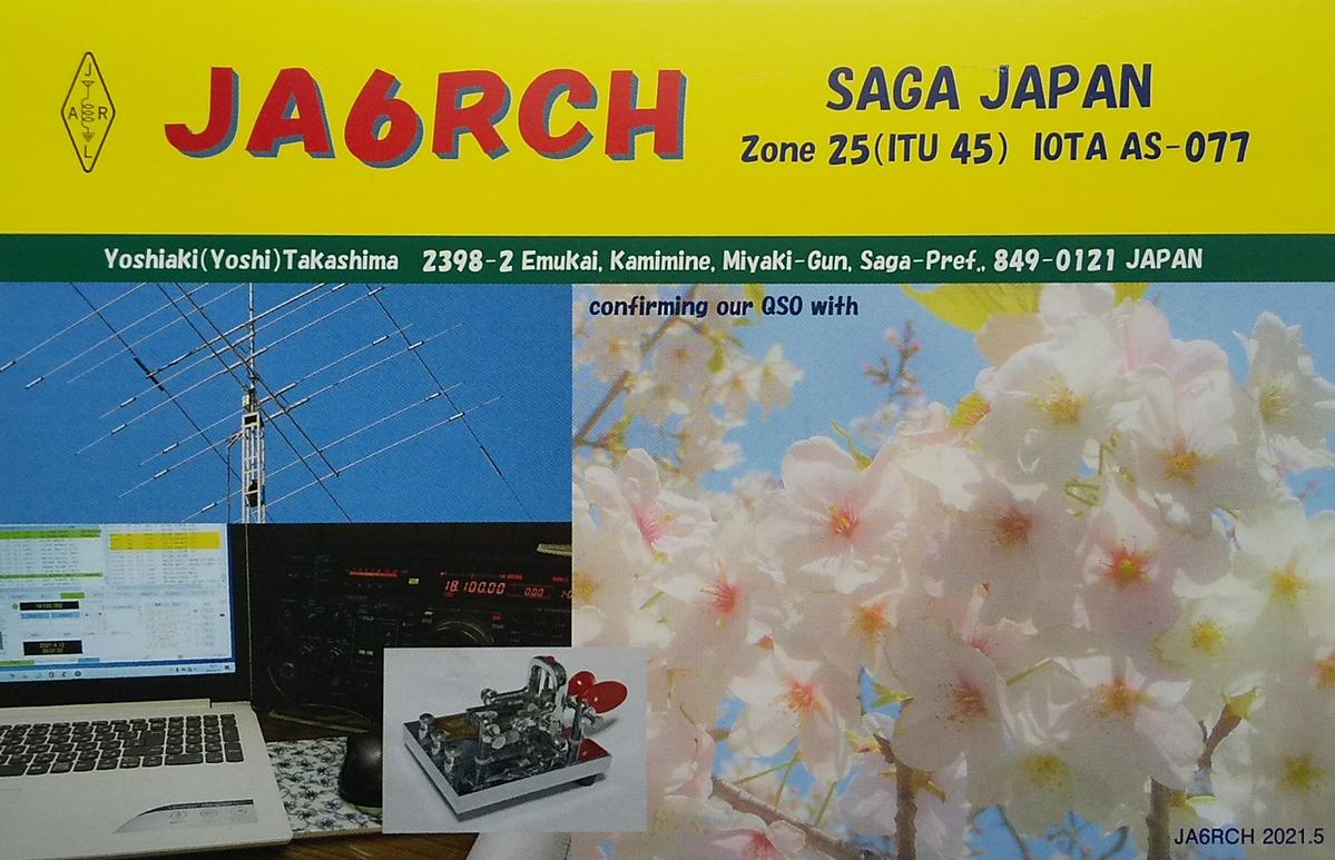 Primary Image for JA6RCH