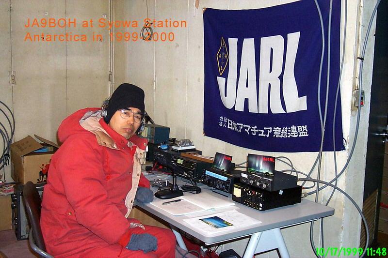 Primary Image for JA9BOH