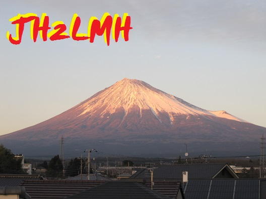 Primary Image for JH2LMH