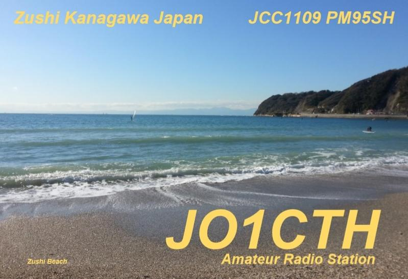 Primary Image for JO1CTH