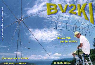 Primary Image for BV2KI
