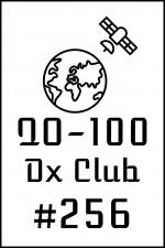 Primary Image for IU6AEI