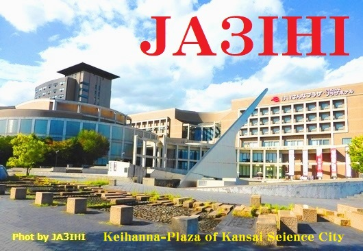 Primary Image for JA3IHI