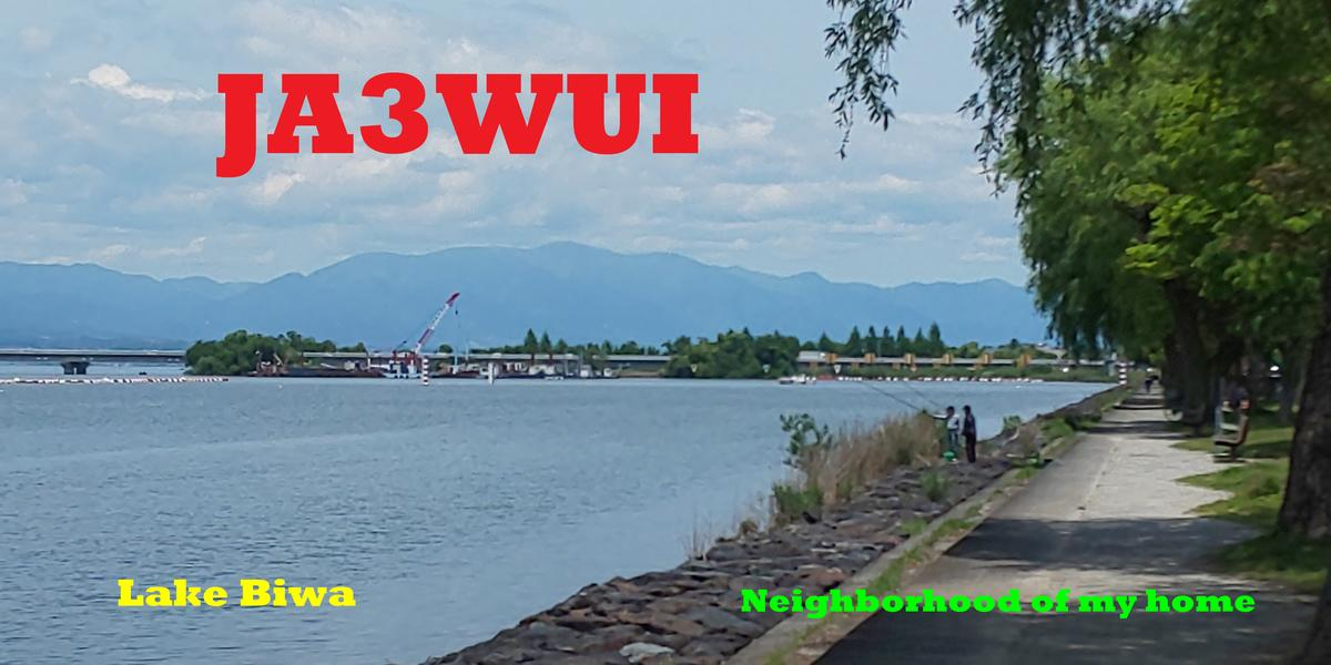 Primary Image for JA3WUI