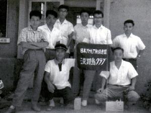 Primary Image for JA3YAI