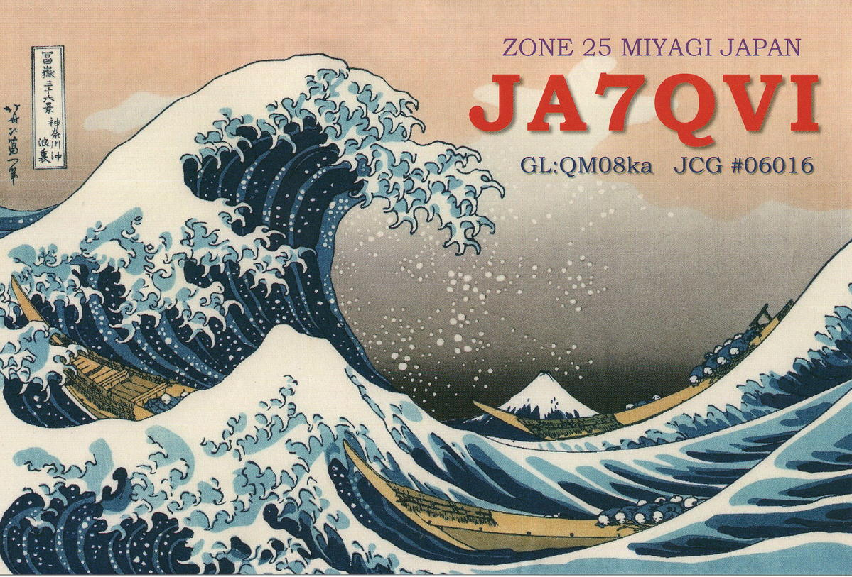 Primary Image for JA7QVI