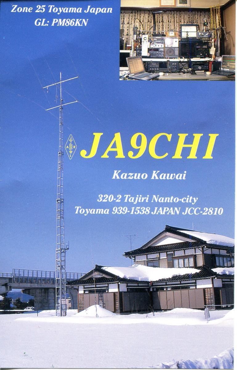Primary Image for JA9CHI