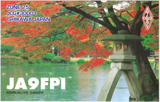 Primary Image for JA9FPI