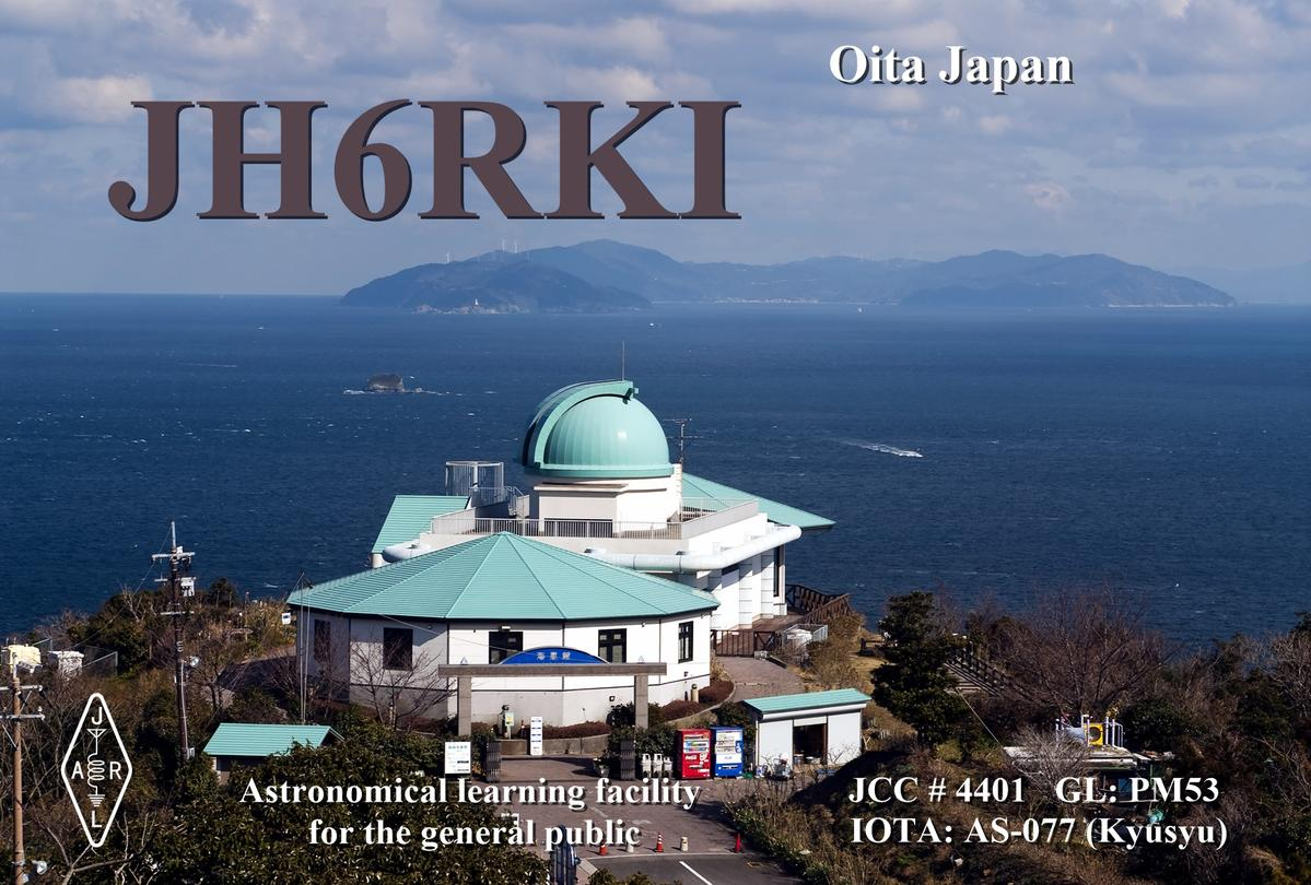 Primary Image for JH6RKI