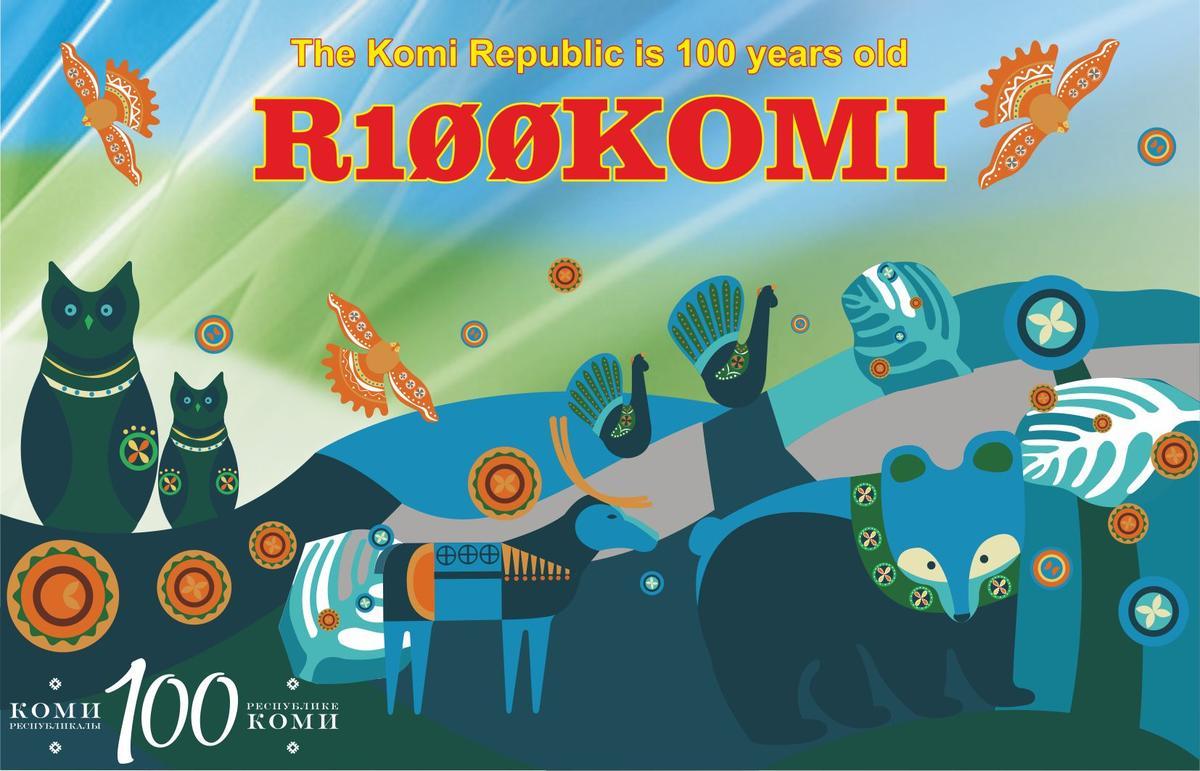 Primary Image for R100KOMI