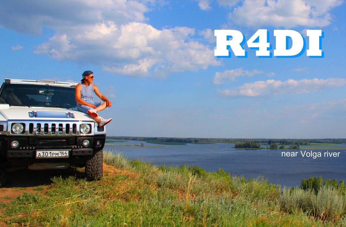 Primary Image for R4DI