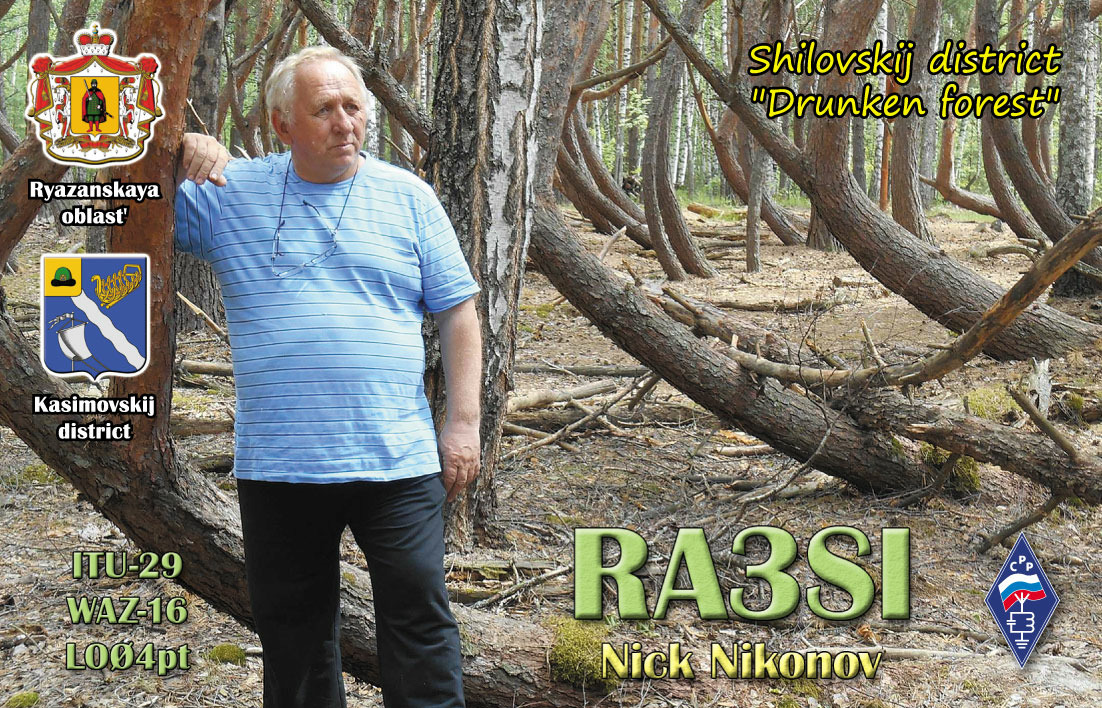 Primary Image for RA3SI