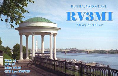 Primary Image for RV3MI