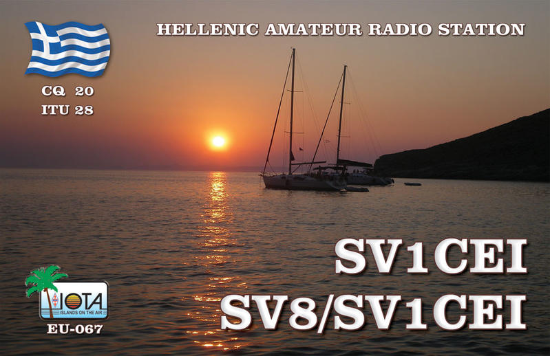 Primary Image for SV1CEI