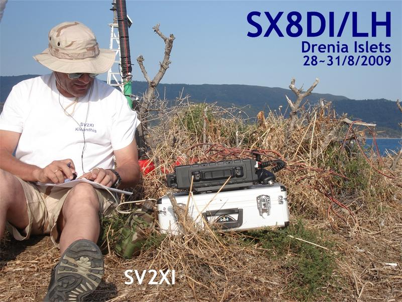Primary Image for SV2XI
