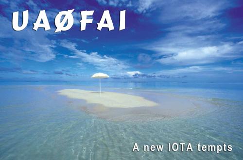 Primary Image for UA0FAI