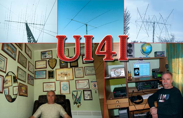 Primary Image for UI4I