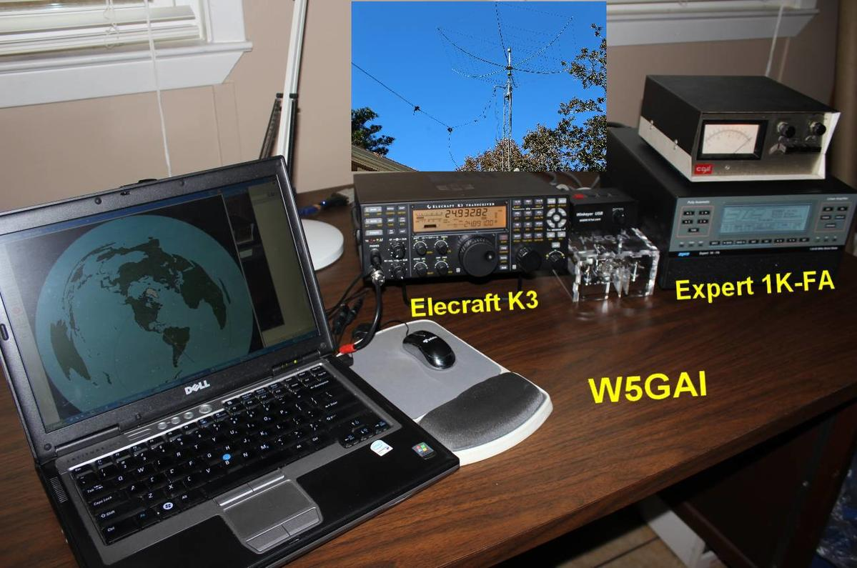 Primary Image for W5GAI