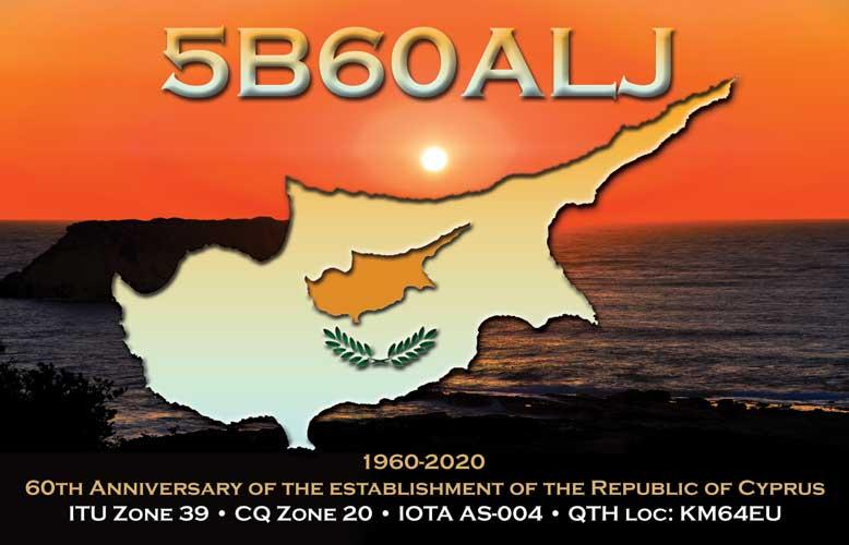 Primary Image for 5B60ALJ
