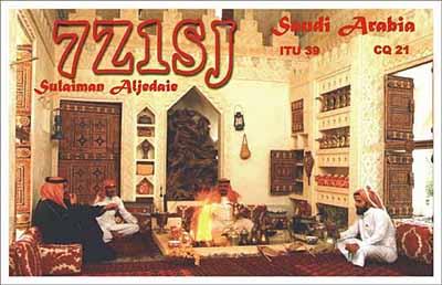 Primary Image for 7Z1SJ