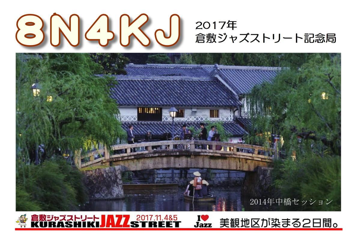 Primary Image for 8N4KJ