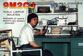Primary Image for 9M2CJ
