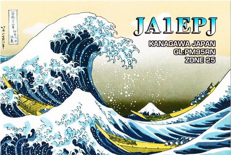 Primary Image for JA1EPJ