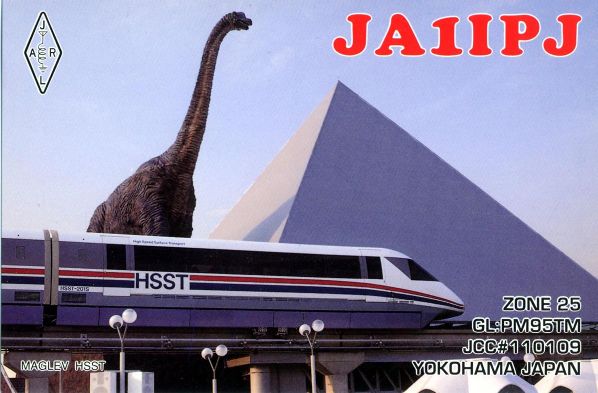 Primary Image for JA1IPJ