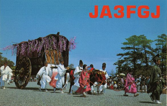 Primary Image for JA3FGJ