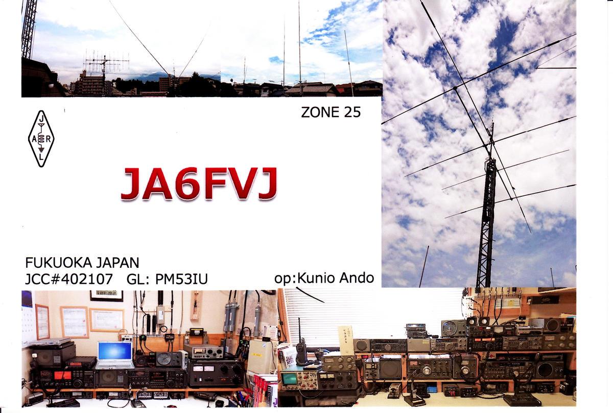 Primary Image for JA6FVJ