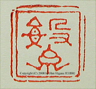 Primary Image for JE1BMJ