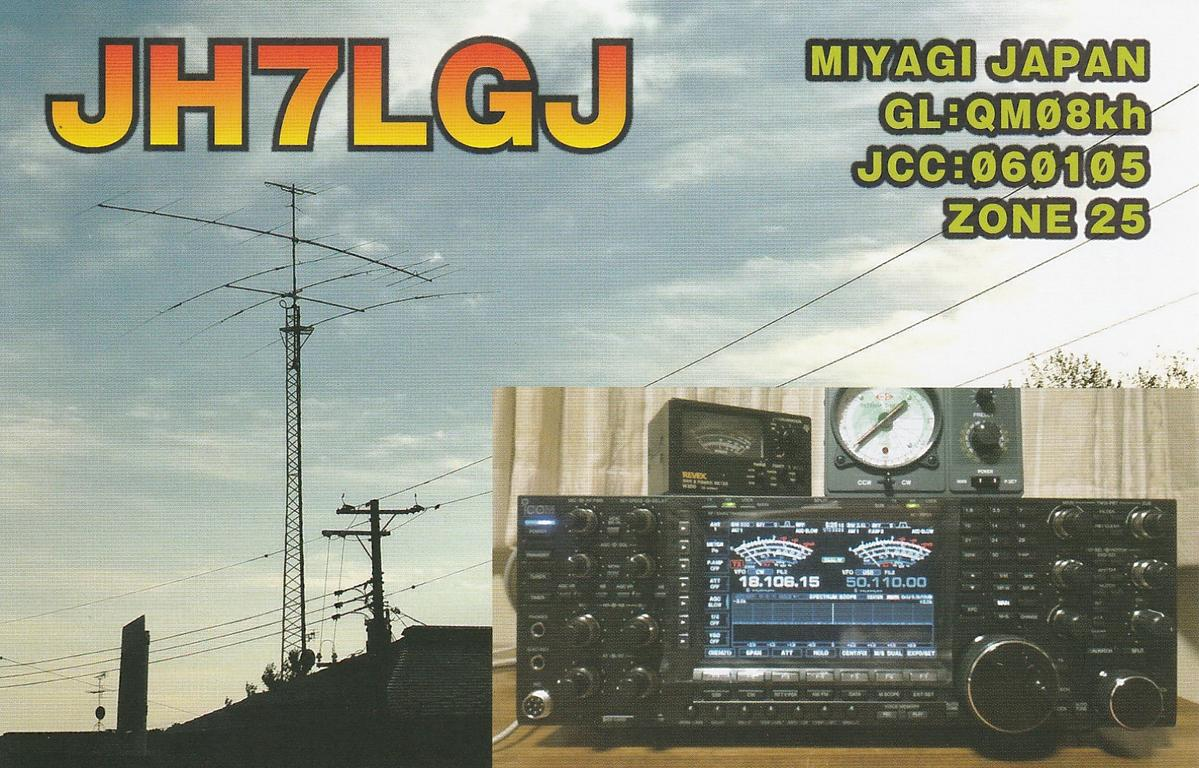 Primary Image for JH7LGJ