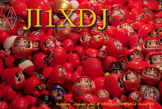 Primary Image for JI1XDJ