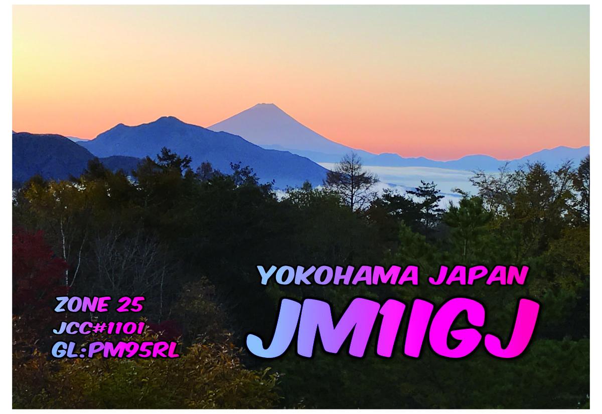 Primary Image for JM1IGJ