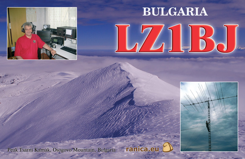 Primary Image for LZ1BJ