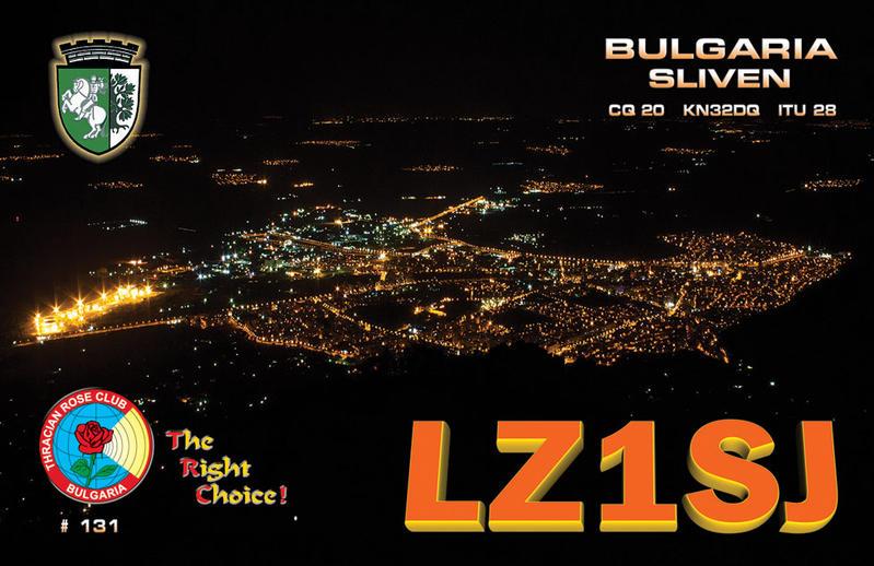 Primary Image for LZ1SJ