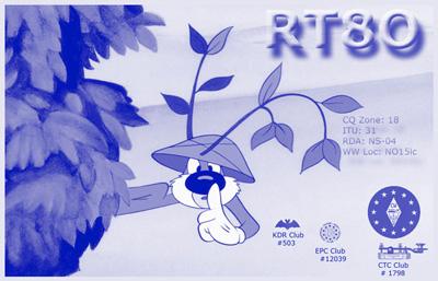 Primary Image for RZ9OJ