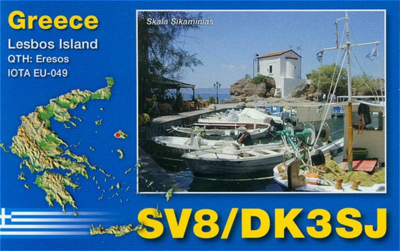 Primary Image for SV8/DK3SJ