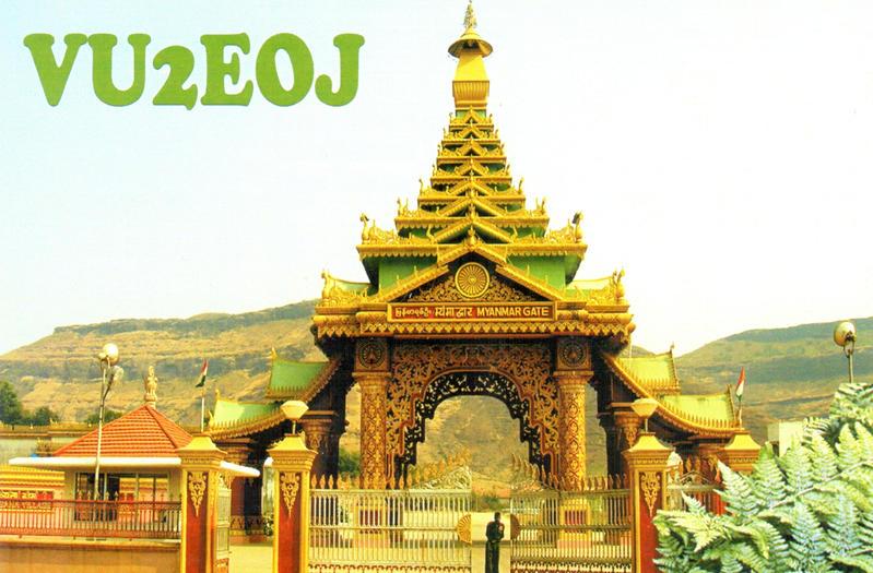 Primary Image for VU2EOJ