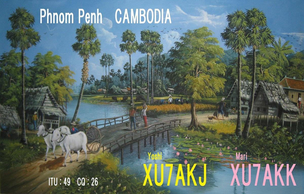 Primary Image for XU7AKJ