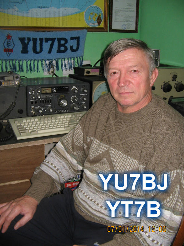 Primary Image for YU7BJ