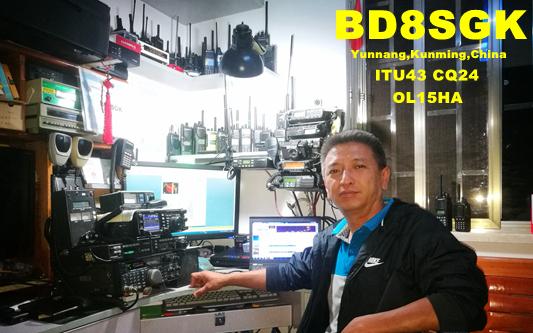 Primary Image for BD8SGK