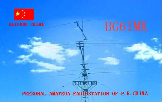 Primary Image for BG6IMK