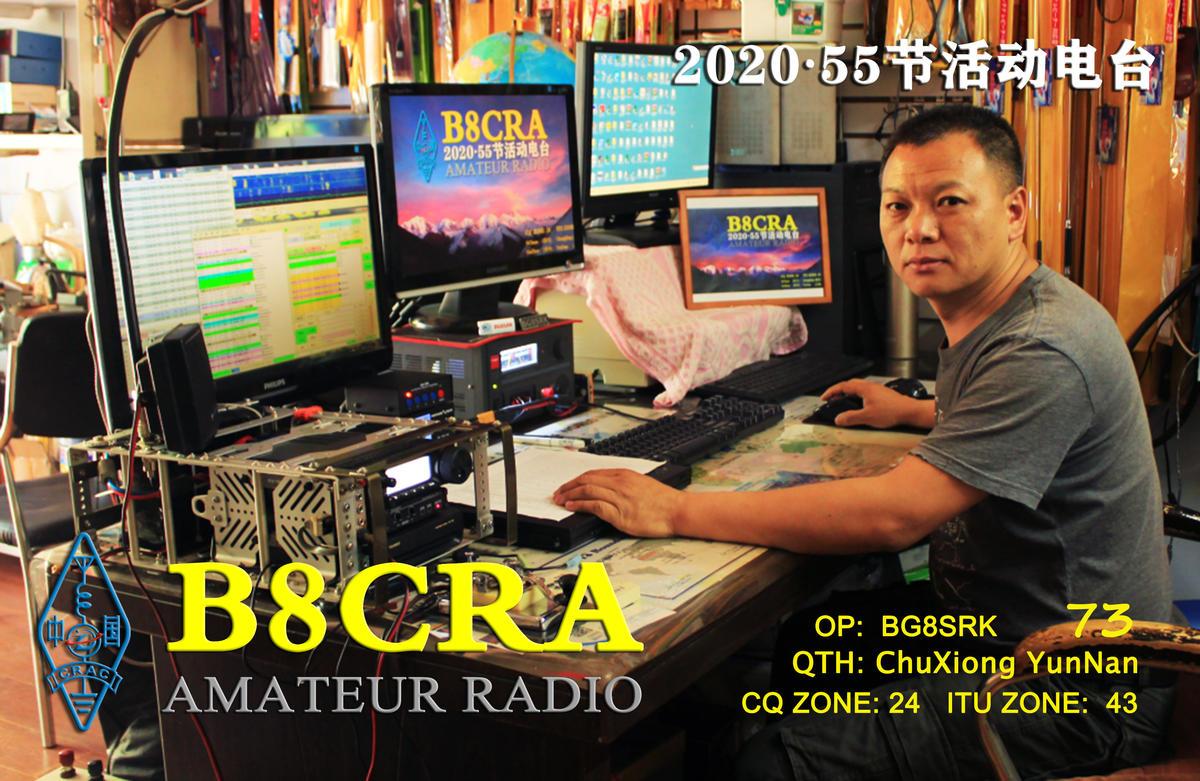 Primary Image for BG8SRK